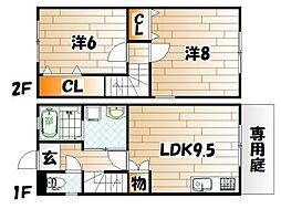 [テラスハウス] 福岡県北九州市小倉北区大畠1丁目 の賃貸【/】の外観