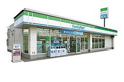 ファミリーマート豊田白山店 900m