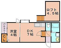 アーバンテラス東那珂[2階]の間取り