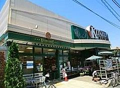 スーパーキッチンコート・桜上水店まで311m