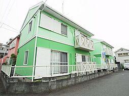 神奈川県座間市相模が丘1の賃貸アパートの外観