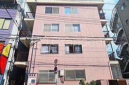 第一有隣マンション[3階]の外観