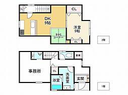 小野駅 500万円