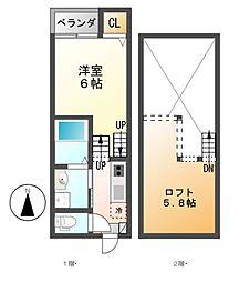 グランドメゾン[2階]の間取り