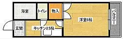 ラコント緑井[202号室]の間取り