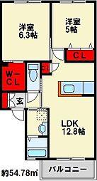 クラヴィエ三萩野C[2階]の間取り