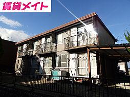 鈴鹿市駅 2.8万円