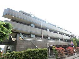 東京都府中市府中町3丁目の賃貸マンションの外観