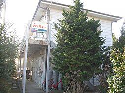 竜ヶ崎駅 2.4万円
