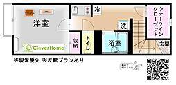 小田急小田原線 鶴川駅 バス5分 鶴川三丁目下車 徒歩3分の賃貸アパート 2階1Kの間取り