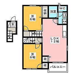 アンソレイエ A[2階]の間取り