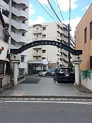 グリーンハイツ足立[2階]の外観