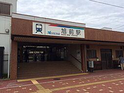 名鉄瀬戸線「旭前」駅 徒歩 約25分(約2000m)