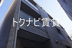東京都新宿区西新宿8丁目の賃貸アパートの外観