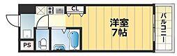 メゾン・デ・イグレック[5階]の間取り