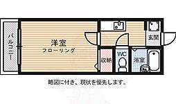 藤崎駅 3.1万円