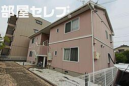 伏屋駅 4.9万円