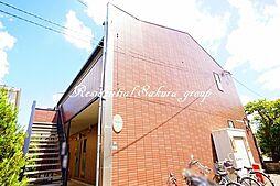神奈川県茅ヶ崎市南湖2丁目の賃貸アパートの外観