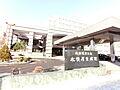 札幌厚生病院ま...