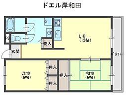 ドエル岸和田[3階]の間取り