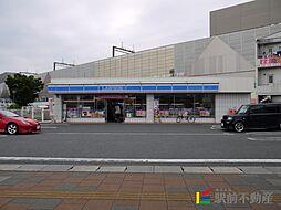 花畑駅 5.2万円