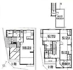 志茂駅 4,580万円