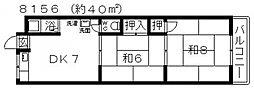 第一メゾンイハタ[305号室号室]の間取り