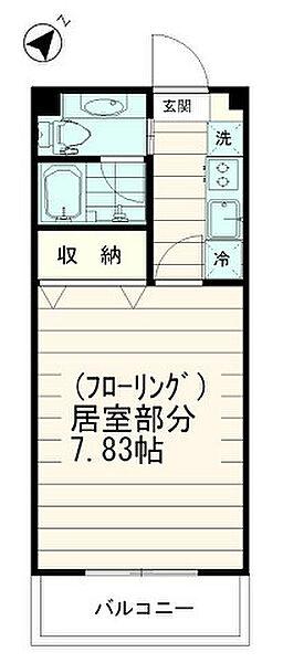 リトルグローブ[4階]の間取り