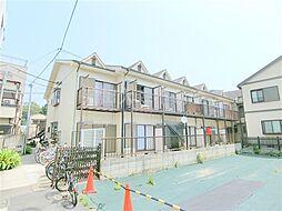 東京都大田区下丸子3丁目の賃貸アパートの外観