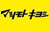 周辺,1K,面積30.69m2,賃料4.6万円,仙台市営南北線 八乙女駅 徒歩6分,仙台市営南北線 黒松駅 徒歩19分,宮城県仙台市泉区八乙女中央3丁目13-40