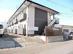 utsuwa[10号室]の外観