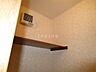 トイレ,1DK,面積28.35m2,賃料4.8万円,バス くしろバス農協ビル前下車 徒歩4分,,北海道釧路市昭和中央3丁目19