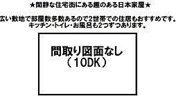 北中込駅 2,100万円