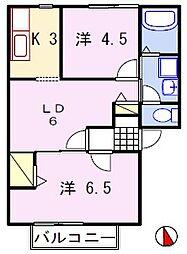 エミグラント白鷺[2階]の間取り