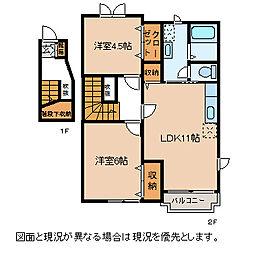 長野県諏訪市大字四賀の賃貸アパートの間取り