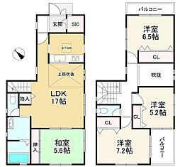 西鈴蘭台駅 3,280万円