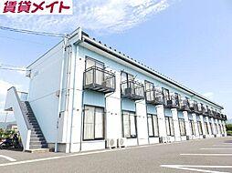 第3亀山プラザアパート[1階]の外観
