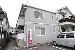 ブロッサム桜尾[2階]の外観