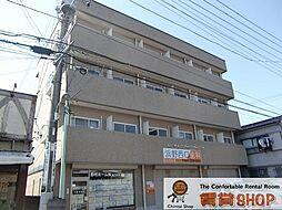 ステーションプラザ[4階]の外観