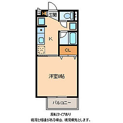 サープラスF&R[1階]の間取り