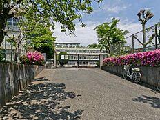 町田市立鶴川第三小学校 距離480m