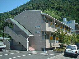 静岡県沼津市下香貫清水の賃貸アパートの外観