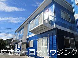 日当山駅 2.8万円