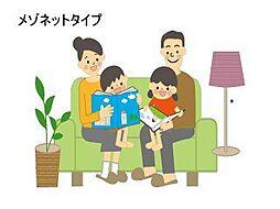 子守唄の里高屋駅 3.0万円