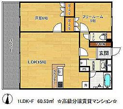 リーガル新神戸パークサイド[8階]の間取り