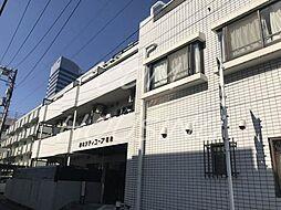 藤和シティコープ初台[2階]の外観