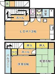 陣原5丁目アパート[3階]の間取り