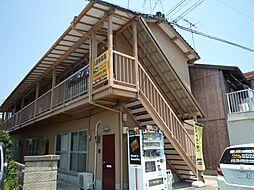 東山公園駅 3.1万円