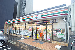 セブンイレブン 名古屋葵3丁目東店(138m)