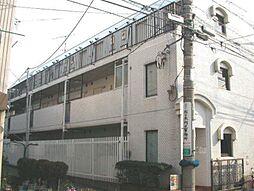 東京都大田区上池台3丁目の賃貸マンションの外観